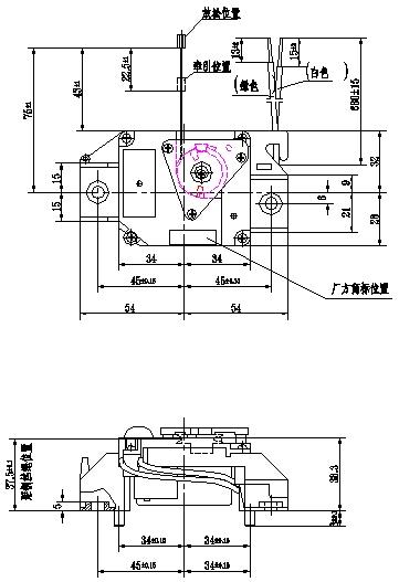 合肥三洋老式全自动洗衣机排水电机